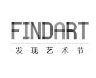 FINDART发现艺术节